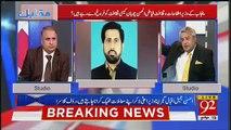 Amir Mateen Made Criticism On Fayaz Ul Hassan Chohan