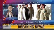 Faisal Qureshi And Zulfiqar Rahat On PM Imran Khan's GHQ Visit & User Beautiful Words For PM Imran Khan