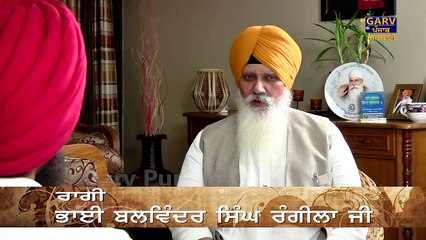 Bhai Balwinder Singh Rangila Ji     Sei Pyare Mel    Part 1