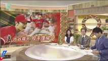 180831(金) プロ野球ニュース・今日のプロ野球結果 | プロ野球ハイライト