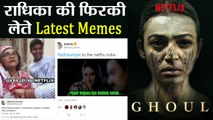 Ghoul's Radhika Apte: These latest Funny & Hilarious Memes will make you LAUGH | FilmiBeat
