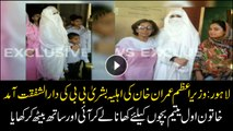 First lady Bushra Bibi visits orphanage, shares meal with children