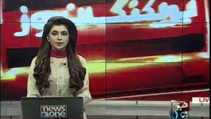Jinnah parken Lahore dating Dailymotion Gratis islamske Dating Sites