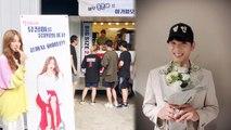 [Showbiz Korea] Today's StarPic! Yoon Eun-hye(윤은혜) & Kwak Si-yang(곽시양)