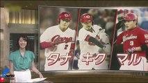 180901(土) プロ野球ニュース・今日のプロ野球結果 | プロ野球ハイライト
