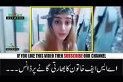 Leaked Video of  ASF Girl Dancing in Sialkot with ASF Uniform At Sialkot Airport
