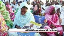 موريتانيا.. فنانون يخوضون الانتخابات