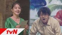 ′될지어다′ 배우 박지영이 황제성 여친?