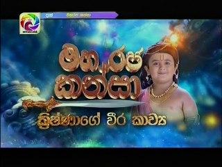 Maharaja Kansa 02/09/2018 - 78