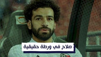 تفاصيل الأزمة بين محمد صلاح والاتحاد المصري