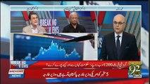 Kahan Gaye Asad Umar Kay Plans -Muhammad Zubair