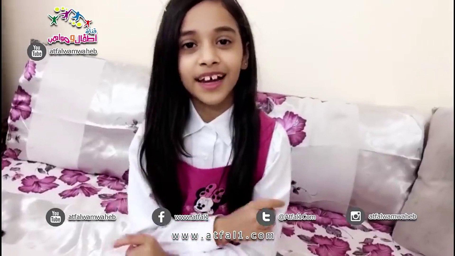 Atfalwamwaheb زهرات اطفال ومواهب في اول يوم دراسي جديد فيديو