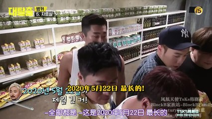 大逃脫 20180902 Ep10