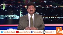Hamid Mir Analysis On Donald Trump Condition