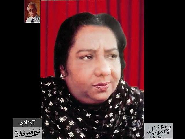 Naat - Allah Ka Jalwa Bandon Ko - Raushan Ara Begum