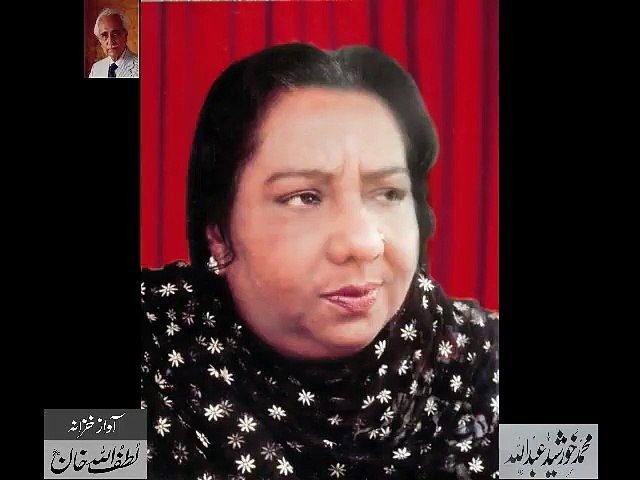 Naat - Tum Ho Rutbay Mein Aali Maqaam - Raushan Ara Begum