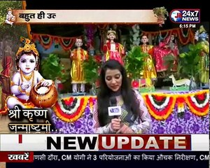 Krishna Janmashtami Popular Aarti 2018