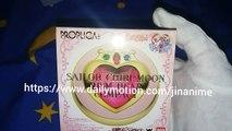 美少女戰士 變身器 bandai PROPLICA Sailor Chibi Moon 月稜鏡心 鏡盒 心口針 Prism Heart Compact セーラーちびムーン プリズムハートコンパクト  セーラームーン  sailormoon ちびうさ 달의요정세일러문