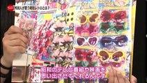 NHK-World - Cool Japan  NHKワールド - クールジャパン     -  Showa Retro  昭和レトロ