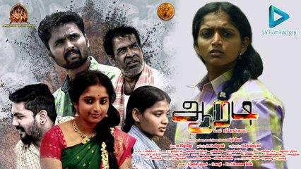 #Aaradi Movie | #OfficialTeaser2 | 2018 | Vijayaraj | Deepika Rangaraj