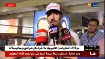 L'arrivée de Bounedjah à l'aéroport d'Alger