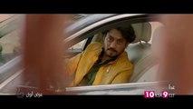 انتظروا العرض الأول والحصري لفيلم Hindi Medium غداً على شاشة MBC BOLLYWOOD