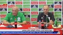 GAM-ALG : Conférence d'avant match de Belmadi