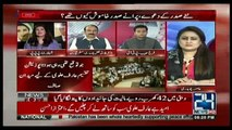 News Point With Asma Chaudhry - 4th September 2018