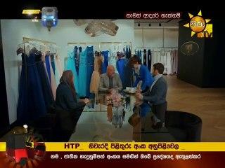 Thamath Aadare Nethnam 04/09/2018 - 142