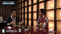 髙橋大輔 Daisuke Takahashi エピソード1「フィギュアスケーターのオアシス♪ KENJIの部屋 」 ☆2014年11月に放送したエピソードにプラスして現役復帰会見の模様
