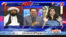 We Have Problems With Fazl Urehman So We Could Not Vote Him,, Shehla Raza