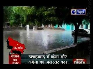 यमुना का जलस्तर करीब 1 मीटर नीचे आने से दिल्ली वालों ने ली राहत की सांस