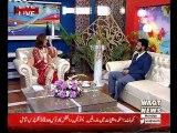 Salam Pakistan 03 September 2018   Part 2