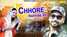 Latest Haryanvi Song Popular Haryanvi Songs Latest Haryanvi