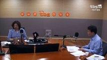 9.5(수) 김어준의 뉴스공장 - 장하성, 이정미, 강미진, 윤지우, 김은지_clip2