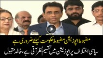 Khalid Maqbool say strong opposition is important for building strong government