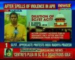 MP Dalit Protest: SC/ST protests rock Madhya Pradesh; Bharat Bandh likely tomorrow