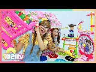 [장난감] 콩순이 장난감이 가득한 방에 놀러와요 콩순이 장난감 역할극 놀이