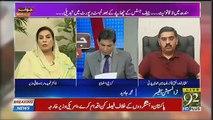 Sindh Kay Officers Ko Punjab Lejaiyen Maried Samne Ajaega,, Dr Danish Advice Imran Khan