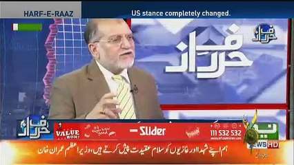 Orya Maqbool Jan's Analysis on Mike Pompeo's Meeting With PM Imran Khan