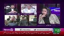 Heated Debate Between Ali Mohammad Khan & Rana Afzal Over Mike Pompeo's Visit