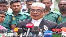 Khaleda zia | বারবার আসতে পারব না, যত খুশি সাজা দিন: খালেদা জিয়া | Somoy TV