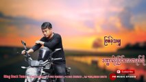 Myanmar Song :နင္ -ေစာDစုိး:Nin - Saw D Soe :PM(Official Audio)