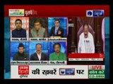 महाबहस: क्या अब घुसपैठियों पर भी हिंदू-मुस्लिम राजनीति होगी?