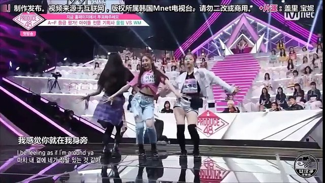 Produce48 (WM) Lee Chae Yeon Lee Seung Hyeon Cho Yeong In (Shower + Former + freestyle dance)