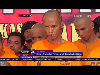 Kasus Narkoba Terbesar di Bangka Belitung Berhasil Terungkap - NET 24