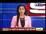 Top News of Today in Hindi | India News | आज की बड़ी खबरें (2nd August)| Headlines of the Day