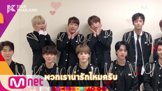 [KCON 2018 THAILAND] LINE-UP RELAY - #THEBOYZ