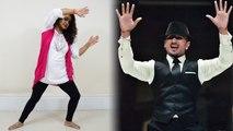 Dance on Blue eyes - Part-2   Honey Singh song   ब्लू आइज़ पर सीखें डांस   Boldsky