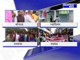 सवर्णों का भारत बंद आज कई राज्यों में दिखा बंद का असर